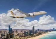 경쟁 치열해지는 항공, 고객 충성도 높여라!