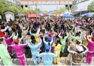 부안마실축제, '전북도 최우수 축제' 선정