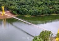 장성호 수변길 제2출렁다리 내년 4월 개통..관광명소 부상 기대