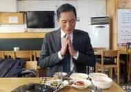 日 TV '고독한 미식가'에 '부산 별미' 방영... 음식관광 욕구 자극 방한 유도!