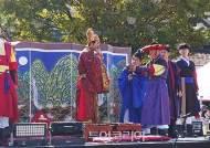 전북도,순창장류·임실N치즈·진안홍삼 '문화관광축제' 선정