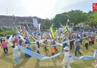 서천군, 한산모시문화제 내년부터 6월 둘째주 금요일 개막