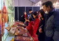 영동곶감축제,관광객 즐거운 지역경제 활력소
