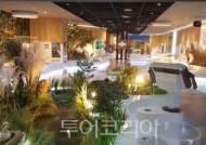 '창녕군 우포늪 생태관' 1년간 리모델링 후 재개관