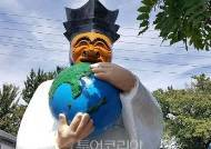 """""""안동시,다시 찾고 싶은 천만 문화 관광 도시 구현"""""""