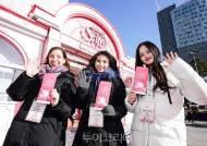 외국 관광객, 알뜰 한국여행 기회..'코리아그랜드세일' 개막!