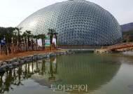 거제 관광 신패러다임 '정글 돔' 열대우림 개장