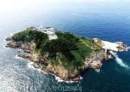 해양 문화 공간 '태안 옹도 등대'