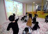 강남구, 미세먼지 없는 공공형 실내놀이터 '미미위 클린' 22일 개관