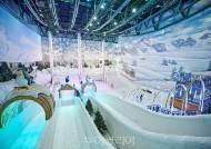 눈썰매 재미에 오로라 판타지까지! 서울·경기 도심 속 겨울왕국 4곳