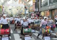 목포시,관광거점도시 확정...글로벌 관광도시 성장 기반 확보