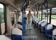 [포토] 강릉시,시내버스 신종 코로나 소독