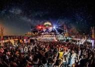 아시아 최대 크루즈 축제 '잇츠더쉽코리아' 8월 부산 개최 확정