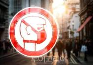 크루즈여행 '위험성' 경고?..일본 크루즈선 신종코로나 20명 감염