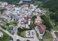 충주시, 302억 투입 '온천관광 1번지 수안보' 옛 명성 되찾기 시동
