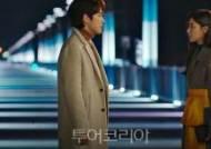 '사랑의 불시착' 로맨틱 키스신 장소 '충주 탄금호 무지개길'