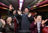 경북도,1만원으로 '버스타고 대구경북 여행' 3월 재개 계획