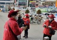 대전시, 원도심서 '움직이는 관광안내소' 운영