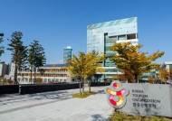 한국관광공사, 일반직 신입사원 채용