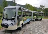 고창군, 운곡습지 홍보관·탐방열차 운행시작
