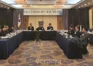 전국시도관광협회,코로나19 위기극복·국내관광 활성화 총력