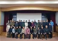 강원도 자연환경연구원, '자연관찰학습지도자' 위촉 및 교육