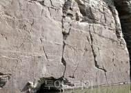윤곽 드러내는 울산시'대곡천 암각화군 관광자원화' 사업
