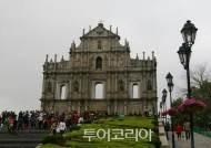 마카오, 한국관광객 24일부터 '의학관찰 시행'