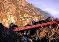 월출산국립공원,일부 탐방로 통제...4월 말까지 '산불예방 차원'