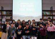 영주문화관광재단, 정부 무지개다리사업 3년 연속 선정
