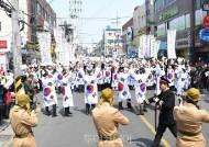 울산 중구, 코로나19확산 따라 행사 축소·취소·연기