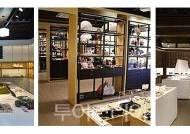 한국전통문화전당, 전주공예품전시관 신규 입점상품 모집