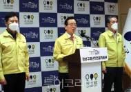 서울 강남구,코로나19 확진자 2명 발생...'동선 공개'