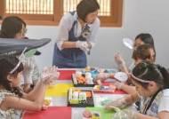 서천 한산모시문화제 체험프로그램·공연단체 공모