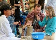 코로나19로 '이천도자기축제' 개최 8월 말로 연기