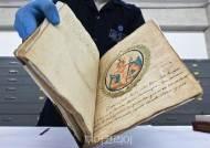 페루 잉카 황제 후손이 직접 쓴 '회고록' 인터넷으로 손쉽게 읽어보세요!