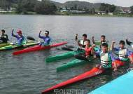 부여군, 지역특화 스포츠관광 산업육성 공모사업 선정..카누여행 즐겨요!