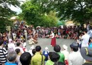 하동 최참판댁서 펼치는 '문화예술 나래의 장' 공연한마당