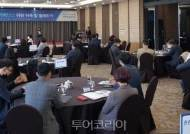 테마여행 10선 6권역 '남도바닷길' 거버넌스 공식 출범...글로벌 마케팅 본격화