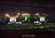 인천관광공사 주관 INK 콘서트, K-POP 지원사업 최고등급 획득
