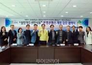 태백시, '철암역두 선탄시설' 6월부터 관광객 투어 운영