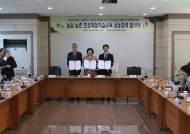 서천군,농축산부 주관'지역단위 농촌관광 사업지' 선정