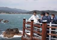 포항시, 바다 위 걷는 '이가리 닻 전망대' 준공