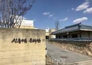 부여군 13개 야외 주요 관광지 다시 개방