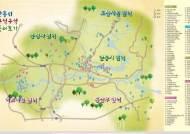 숙박·음식·체험 등 안동문화관광 할인쿠폰북 참여업체 모집