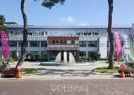 무준군, 휴양·레저·동계스포츠 즐기는 '관광단지' 조성