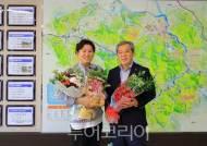 멜론농부 강레오 셰프 곡성군 홍보대사 위촉