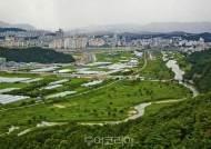 '대전의 아름다운 자연생태 10선'을 뽑아주세요!