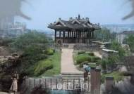 한국전쟁 때 수원화성 모습은?...'집콕박물관' 보면 다 나와