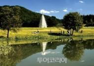 익산시, 풍성한 역사문화 체험으로 '관광 활성화' 시동
